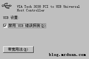 网吧母盘的制作方法(图二)
