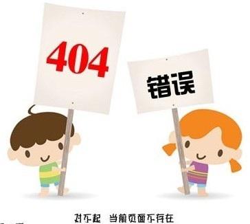 有关百度一键分享链接到微信朋友圈无法打开网页,报404错误的解决办法,from=timeline&isappinstalled=0,和伪静态规则有关
