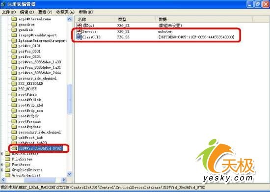 USB,Windows XP,操作系统