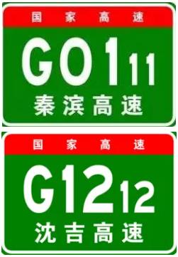 QQ浏览器截屏未命名6.png