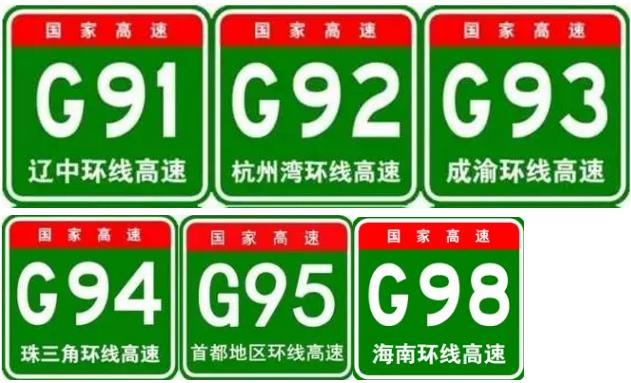 QQ浏览器截屏未命名4.png