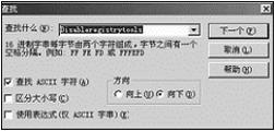 unlockreg2.JPG .jpg