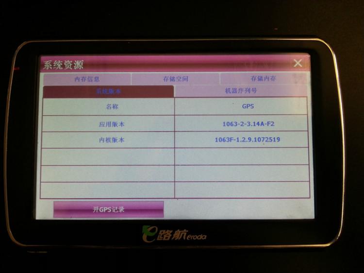 20131012_110818.jpg