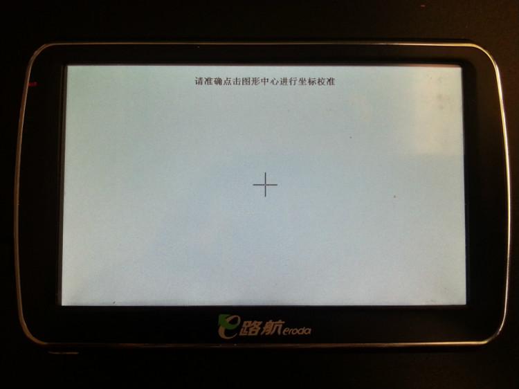 20131012_110448.jpg