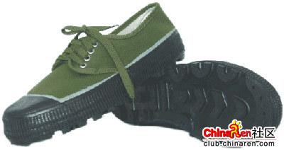 解放鞋.jpg