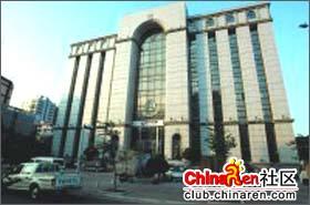 海南发展银行.jpg