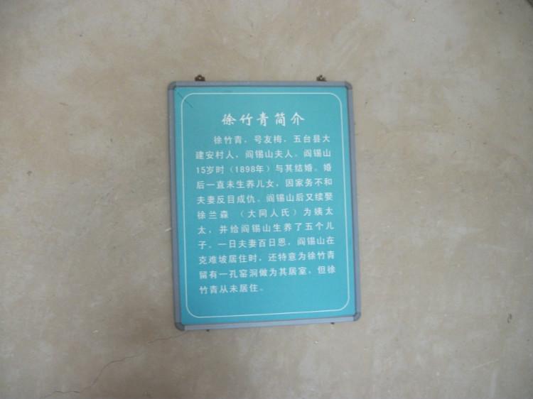 DSCF3433.jpg
