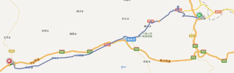 六盘山-司桥收费.jpg