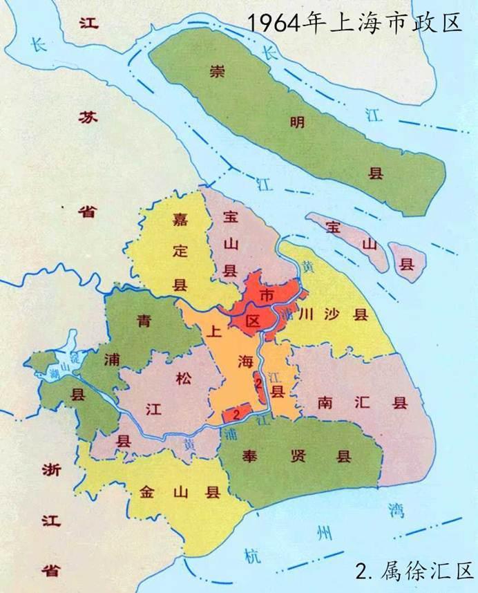 1964 10区10县.jpeg