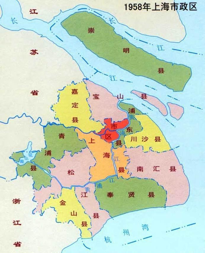 1958 14区11县.jpeg