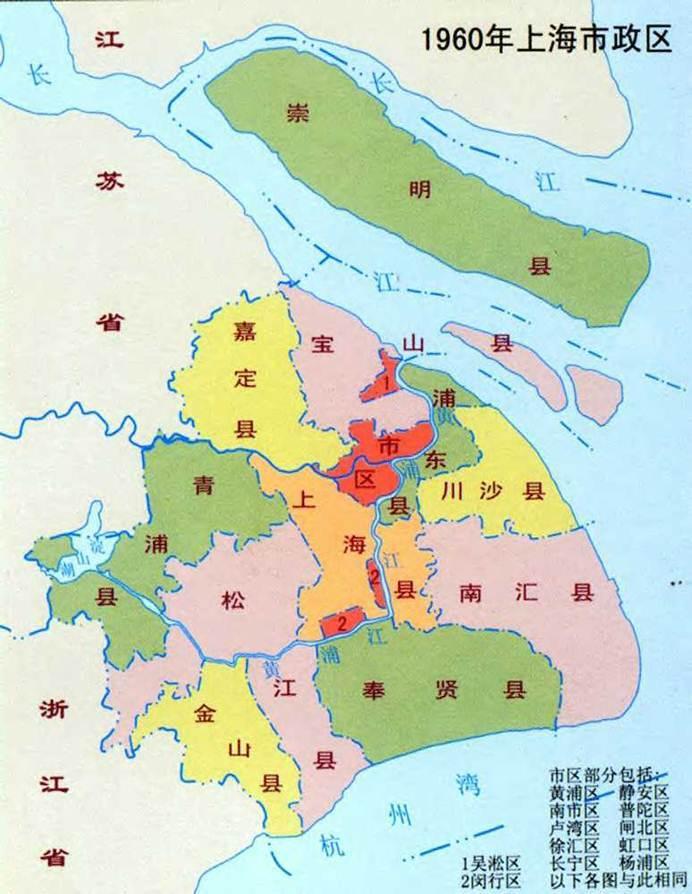 1960 12区11县.jpeg