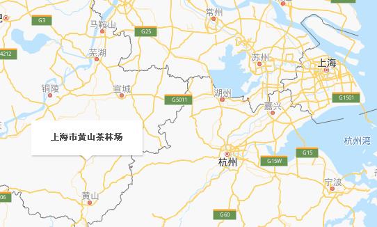 上海市黄山茶林场.png