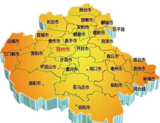 中原城市群.jpeg
