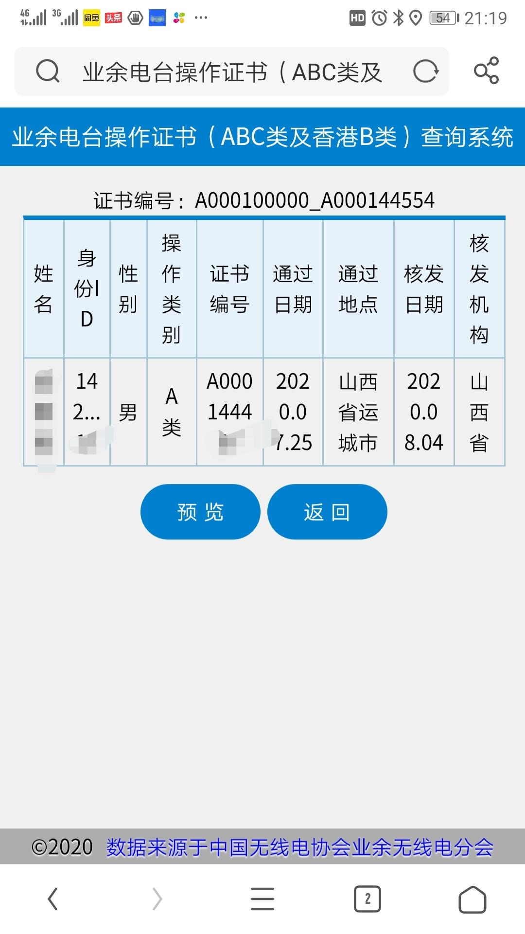 Screenshot_20200809_212033.jpg