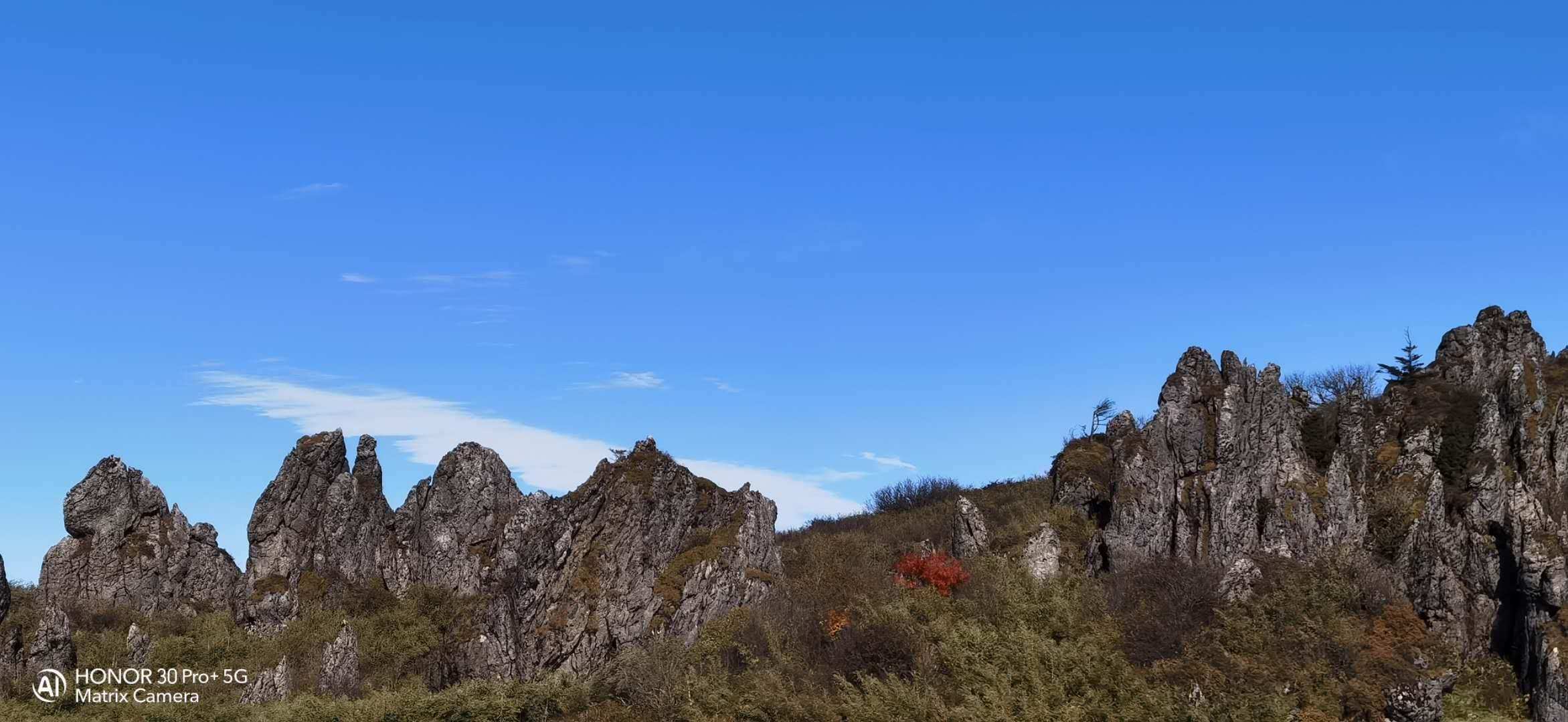 神农顶板壁岩.jpg