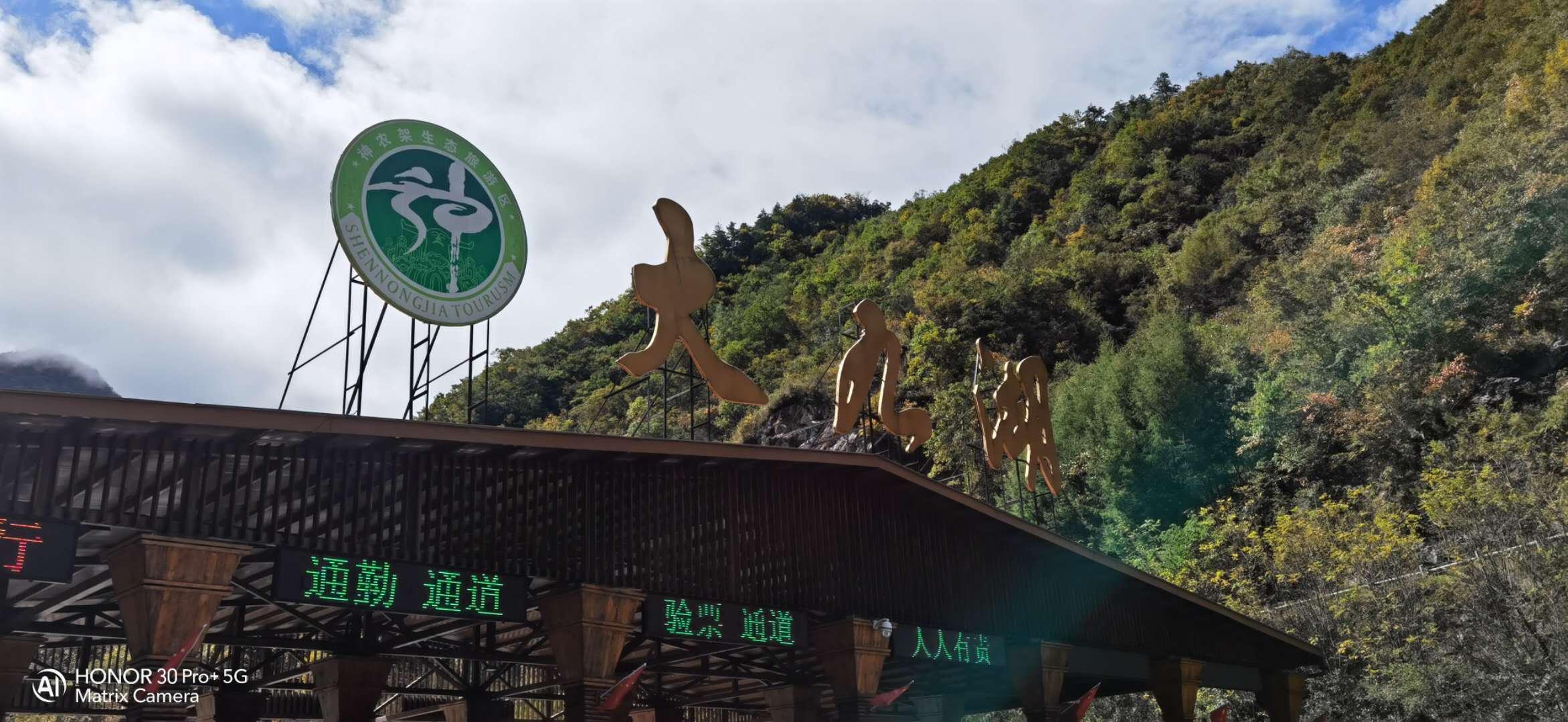 大九湖9.jpg
