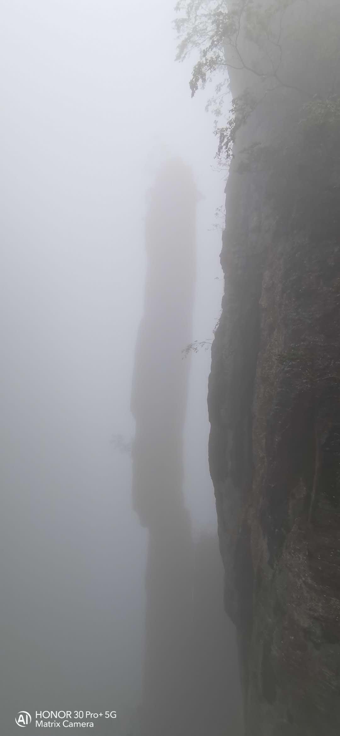 恩施大峡谷一柱香.jpg