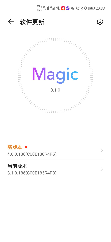 荣耀30 Pro+ 升级到4. 0