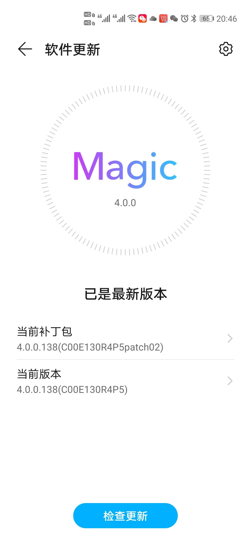 Screenshot_20201101_204643_com.huawei.android.hwouc.jpg