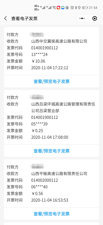 Screenshot_20201104_215734.jpg