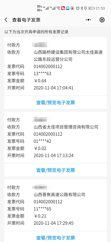 Screenshot_20201104_215552.jpg