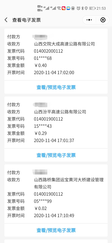 Screenshot_20201104_215633.jpg