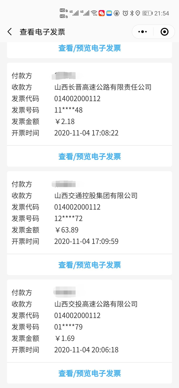 Screenshot_20201104_215822.jpg