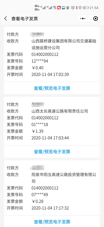 Screenshot_20201104_215757.jpg