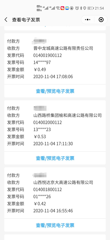 Screenshot_20201104_215713.jpg