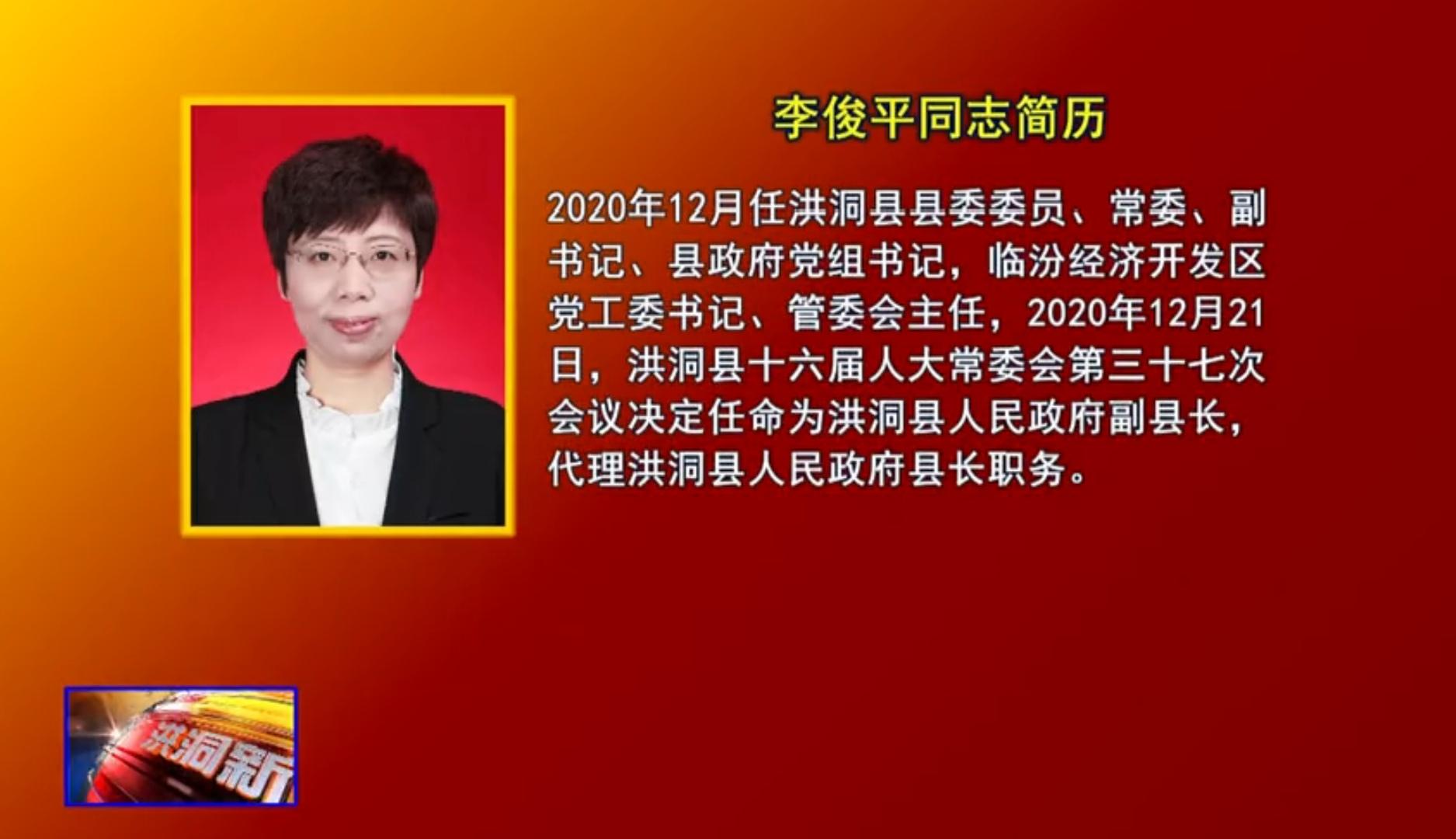 Screenshot_20201221_222537_com.tencent.mm_edit_2626440277634652.jpg