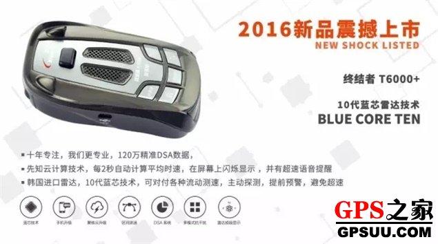 T6000+1.jpg