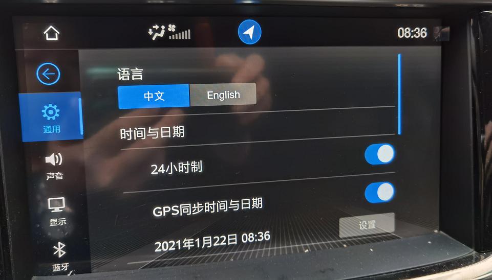 最新GS7/GS8国V车型导航系统