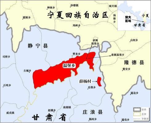 """宁夏有两块""""飞地"""":陕甘宁历史的遗留"""