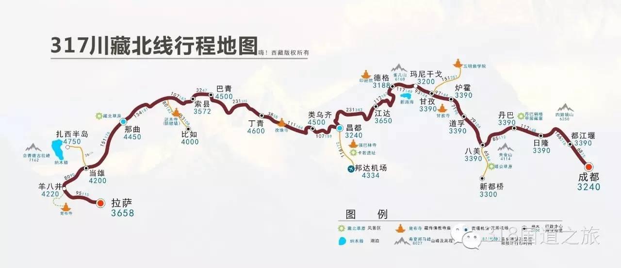 遗落人间的天路--川藏北线317国道全攻略