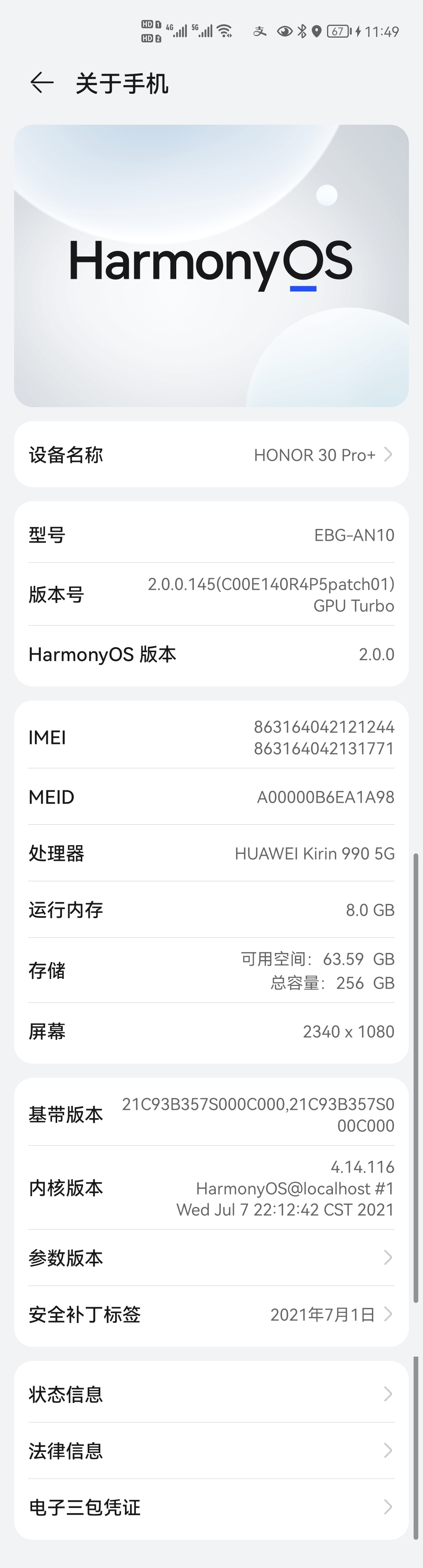 Screenshot_20210802_114925_com.android.settings.jpg