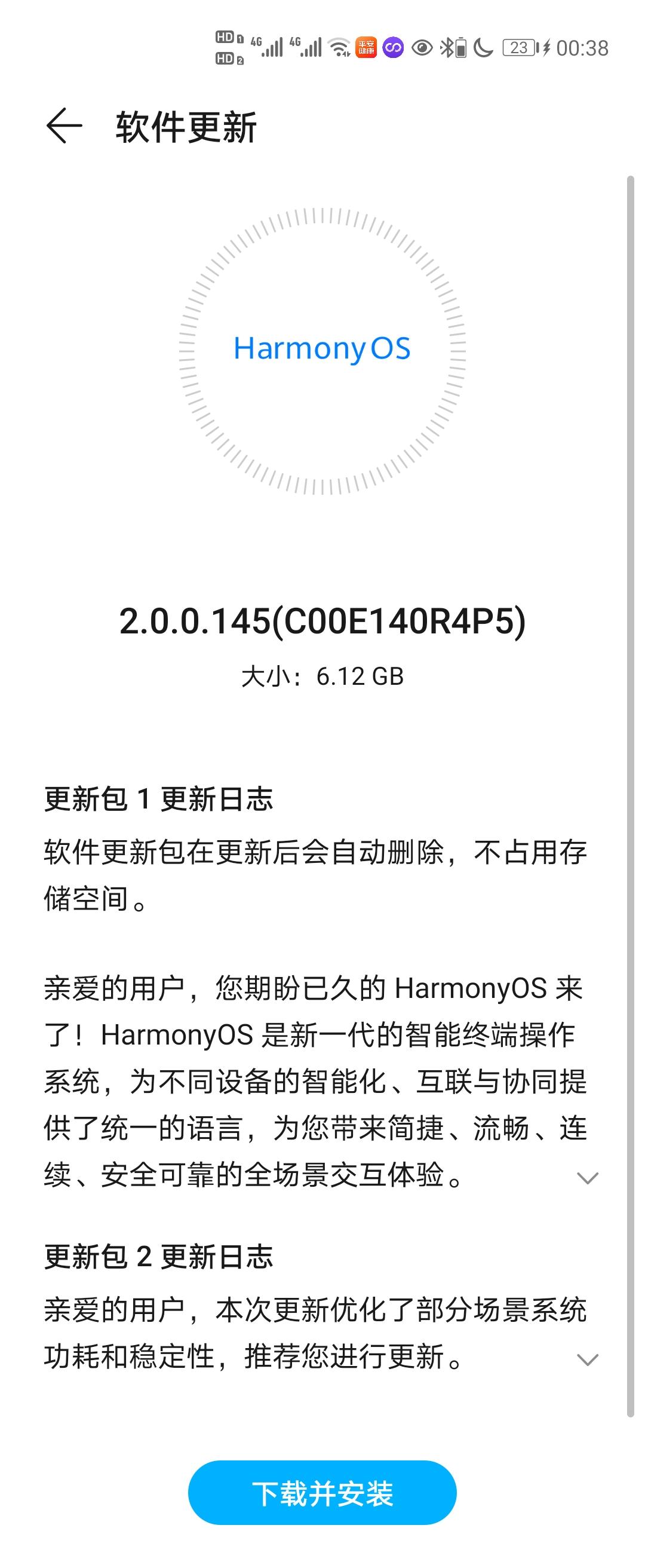 Screenshot_20210802_003808_com.huawei.android.hwouc.jpg